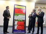 مراسم معارفه رئیس مرکز تحقیقات و آموزش کشاورزی و منابع طبیعی استان فارس برگزار شد