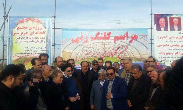 زیرساخت های ایجاد ۱۶۷ گلخانه در استان همدان ایجاد شده است