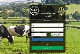 1259  نفر از فارس در بازارگاه نهادههای کشاورزی عضو شدند