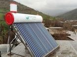 توزیع 65 دستگاه آبگرمکن خورشیدی در روستاهای استان سمنان