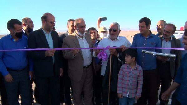 افتتاح مرحله دوم بزرگترین طرح پرورش بوقلمون شهرستان اصفهان