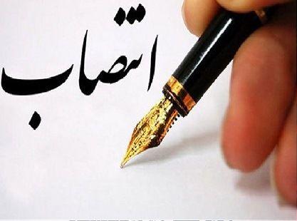 مدیران امور اداری و رفاه و پشتیبانی سازمان جهاد کشاورزی بوشهر منصوب شدند