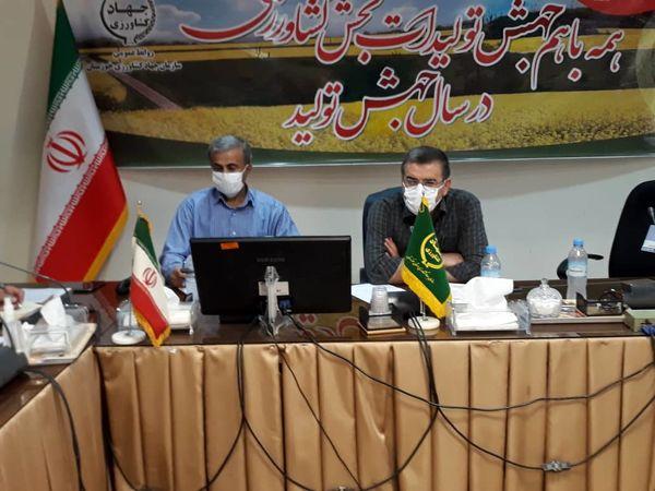 بذر مهمترین نهاده و پایه و اساس کشاورزی در خوزستان