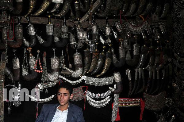 بازار یمن