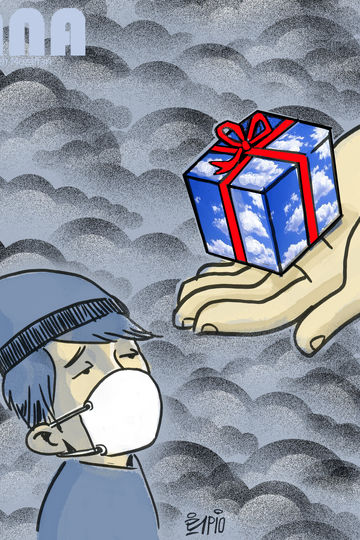 29 دی ماه روز هوای پاک- کارتون فیروزه مظفری