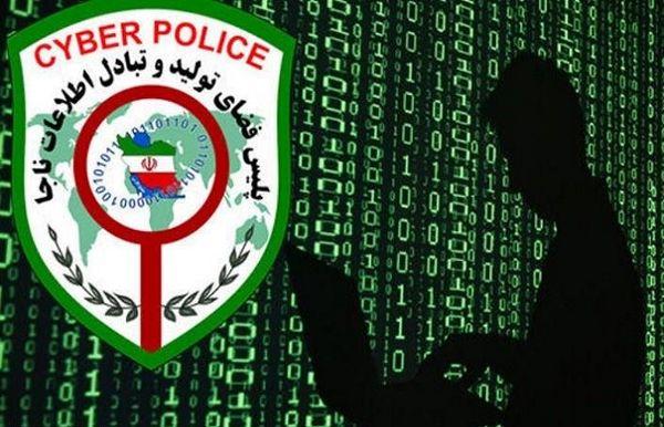 گزارشهای فضای مجازی بیشتر از همیاران پلیس دریافت میشود