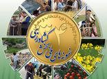 تجلیل رییسجمهور از ۶ نمونه ملی بخش کشاورزی یزد