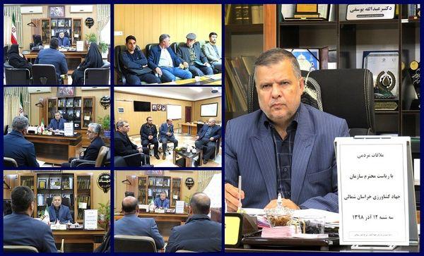 رئیس سازمان جهادکشاورزی خراسان شمالی به مشکلات 32 نفر رسیدگی کرد