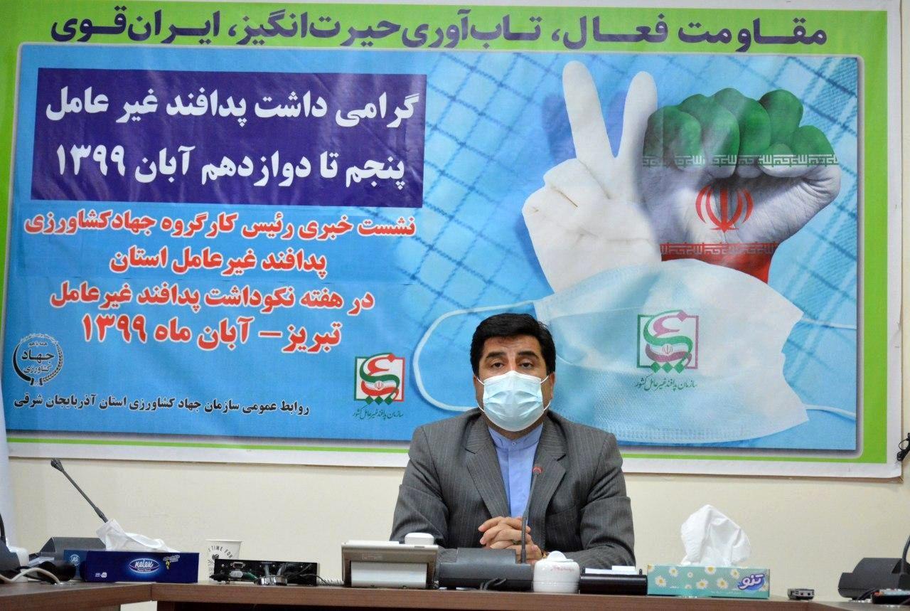 مهندس اکبر فتحی در نشست خبری به مناسبت هفته پدافند غیرعامل