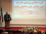 عشایر این استان، 20 درصد مواد پروتئینی مورد نیاز آذربایجان شرقی را تامین می کنند