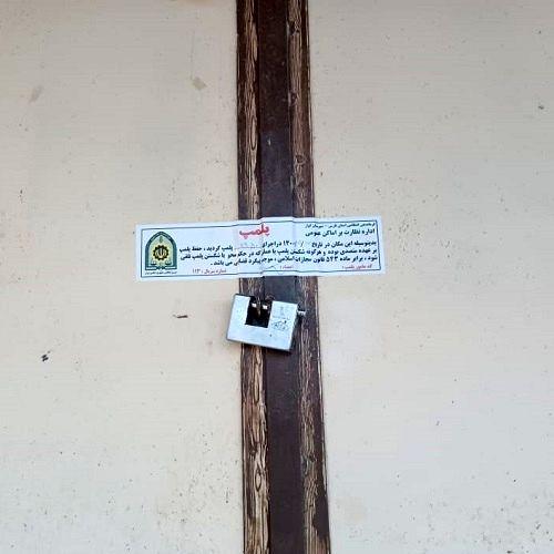 پلمپ یک واحد فروشگاه متخلف سموم کشاورزی در شهرستان کوار