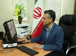 راه اندازی شورای راهبردی سیستم یکپارچه اطلاعات کشاورزی (سیاک) در خراسان رضوی