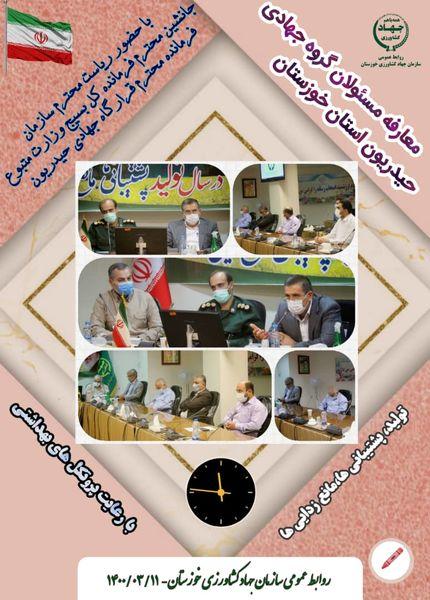 خوزستان پیشگام در اسقرار فرماندهان حیدریون در کشور
