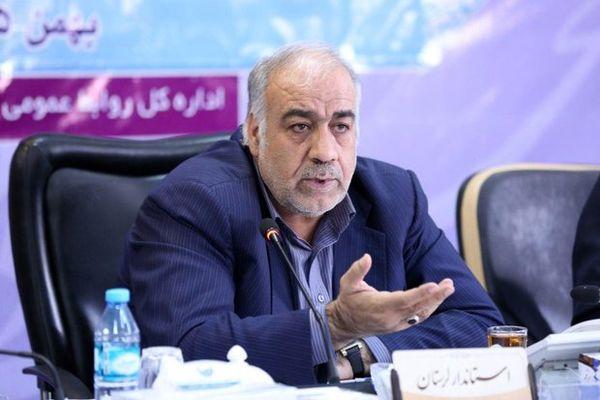 افزایش آمار طلاق در کرمانشاه