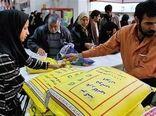 توزیع چهار کالای اساسی باقیمت دولتی در کردستان آغاز شد