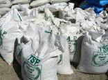 کشاورزان اسفراین نگران تامین کود شیمیایی نباشند