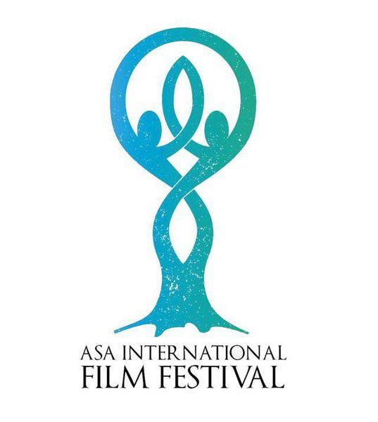 رونمایی از تیزر جشنواره فیلمهای انسان دوستانه