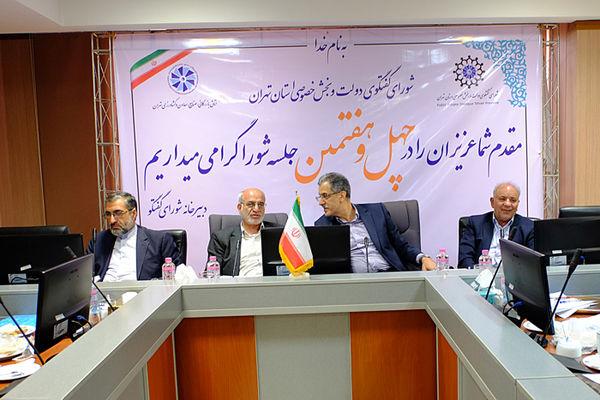 آمادگی وزارت صنعت برای اصلاح اولویتهای تخصیص ارز