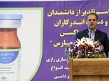 مراسم تجلیل از دانشمندان و دست اندرکاران ساخت واکسن «رازی کوو پارس »