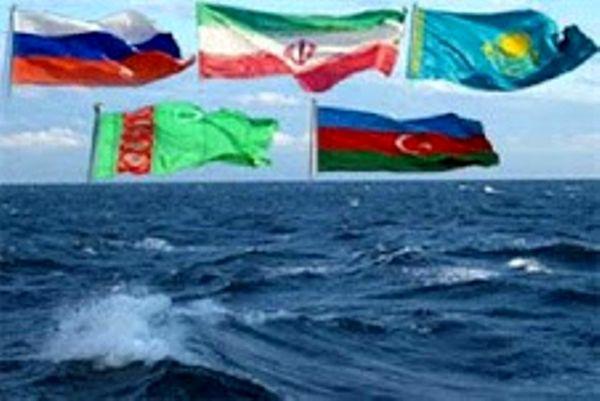 چهارمین اجلاس کمیسیون حفاظت و بهرهبرداری بهینه از منابع زنده آبی دریای خزر