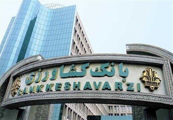 25 هزار میلیارد ریال تسهیلات توسط بانک کشاورزی آذربایجان غربی پرداخت شد