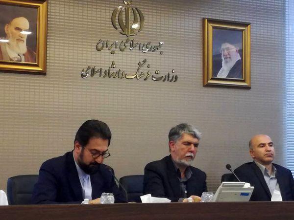 نشست مدیران معاونت امور هنری با وزیر ارشاد برگزار شد