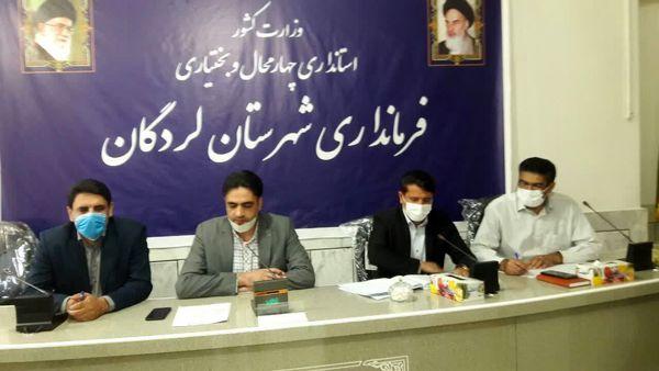 برگزاری نشست ستاد برداشت غلات شهرستان لردگان