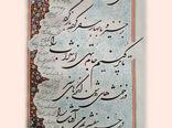 برگزاری نمایشگاه خوشنویسی استاد غلامرضا وکیلی