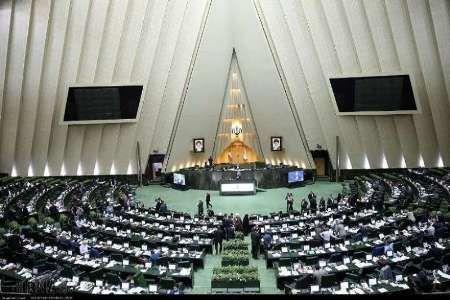 جلسه مجلس برای بررسی CFT علنی شد