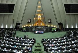 طرح استیضاح وزیر علوم سهشنبه بررسی میشود