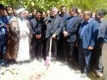 آغاز عملیات اجرایی احداث استخر و اجرای سیستم آبیاری کم فشار در شهرستان فارسان