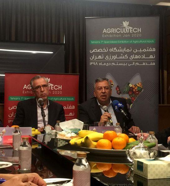 هفتمین نمایشگاه تخصصی نهادههای کشاورزی تهران برگزار می شود