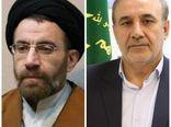 پیام رئیس سازمان جهاد کشاورزی لرستان به مناسبت انتصاب نماینده ولی فقیه در استان لرستان