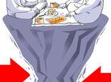 مرکز آمار:رشد 13.9 درصدی هزینه خانوارهای روستایی در سال 96 -کارتون فیروزه مظفری