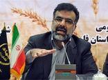 قطریها در نمایشگاه کشاورزی شیراز شرکت میکنند