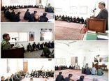 گردهمایی بسیجیان سازمان جهادکشاورزی شهرستان های شرق استان گلستان