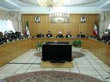 مصوبه تأمین کود اوره وزارت جهاد کشاورزی اصلاح شد