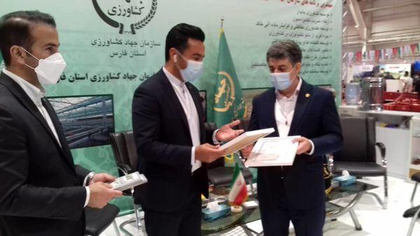 غرفه جهاد کشاورزی فارس در نمایشگاه برتر شد