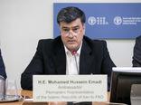 آغاز فصل تازه مناسبات بینالمللی کشاورزی ایران با پیوستن به جمع بزرگان آسیا