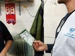 نظارت های بهداشتی دامپزشکی در تهران افزایش یافت