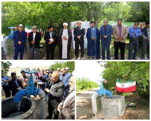 بهره برداری از پروژههای آبیاری زیرکوه خراسان جنوبی