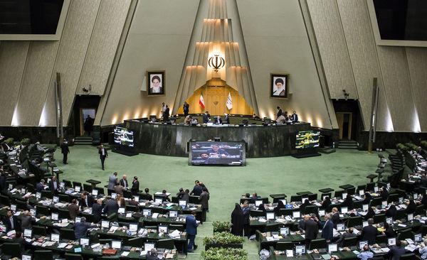 حضور وزرای اطلاعات، نفت و خارجه در صحن علنی مجلس