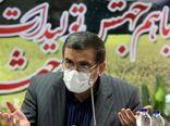 پیام رییس سازمان جهاد کشاورزی خوزستان به مناسبت میلاد حضرت علی (ع)