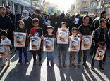 تشییع شهدای حادثه تروریستی اهواز