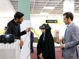 نمایشگاه بین المللی اقتصاد و سرمایه گذاری گردشگری