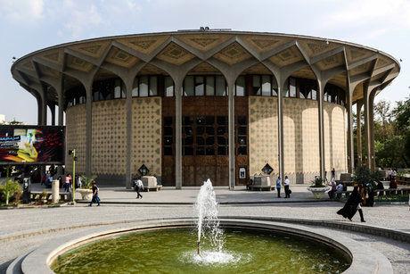 تعطیلی چهار روزه تئاتر شهر در هفته جاری
