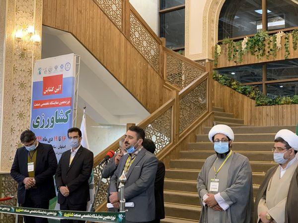 سلامت و امنیت غذایی اولویت جهاد کشاورزی اصفهان است