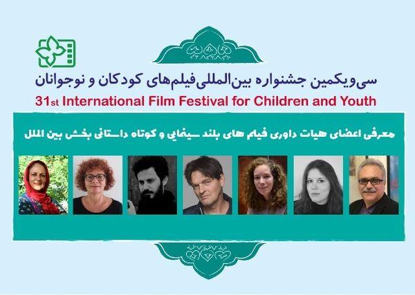 معرفی هیات داوران دو بخش جشنواره فیلم های کودک