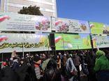 مدیران و کارکنان وزارت جهاد کشاورزی در راهپیمایی باشکوه یوم الله ۲۲ بهمن ماه شرکت کردند