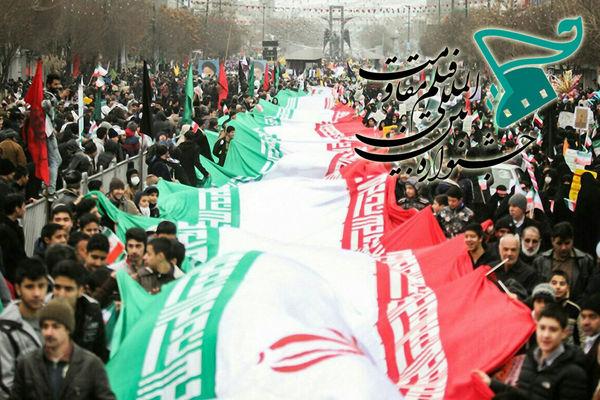 پیشبینی بخش ویژه «انقلاب اسلامی» در پانزدهمین جشنواره فیلم مقاومت